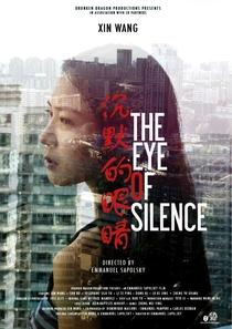 The Eye of Silence - Poster / Capa / Cartaz - Oficial 1