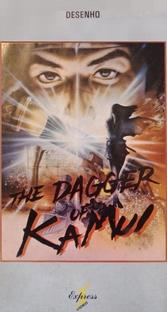 A Espada de Kamui - Poster / Capa / Cartaz - Oficial 3