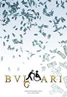 Vidas Bulgari's (Vidas Bulgari's)