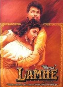 Lamhe - Poster / Capa / Cartaz - Oficial 1