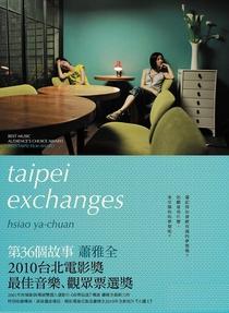 Taipei Exchanges - Poster / Capa / Cartaz - Oficial 4