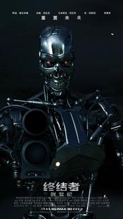 O Exterminador do Futuro: Gênesis - Poster / Capa / Cartaz - Oficial 21
