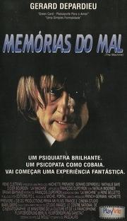 Memórias do Mal - Poster / Capa / Cartaz - Oficial 2
