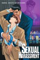 Boku no Sexual Harassment (僕のセクシャルハラスメント)