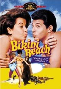 A Praia dos Biquinis  - Poster / Capa / Cartaz - Oficial 1