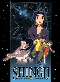 Shingu: Secret of the Stellar Wars - Poster / Capa / Cartaz - Oficial 3