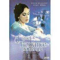 A Cruel Romance - Poster / Capa / Cartaz - Oficial 2