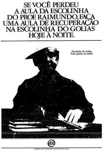 A Escolinha do Golias - Poster / Capa / Cartaz - Oficial 1