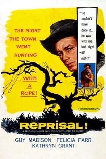 Represália - Poster / Capa / Cartaz - Oficial 1
