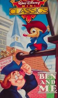Ben e eu  - Poster / Capa / Cartaz - Oficial 2
