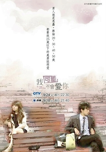 In Time With You - Poster / Capa / Cartaz - Oficial 3