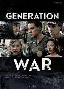 Os Filhos da Guerra - Poster / Capa / Cartaz - Oficial 3