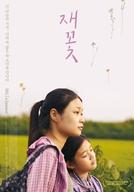 Ash Flower (Jae-kkot)