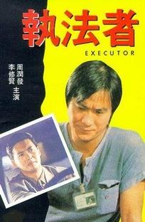 O Executor - Poster / Capa / Cartaz - Oficial 1