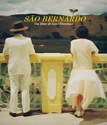 São Bernardo - Poster / Capa / Cartaz - Oficial 4