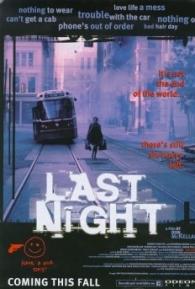 A Última Noite - Poster / Capa / Cartaz - Oficial 4