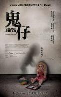Ghost Child (Ghost Child)
