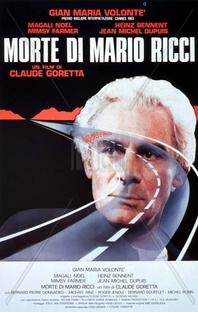 A morte de Mario Ricci - Poster / Capa / Cartaz - Oficial 1