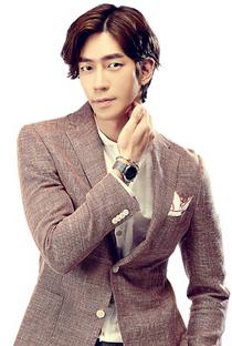 Shin Sung Rok - Poster / Capa / Cartaz - Oficial 5