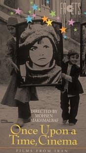 Era uma Vez No Cinema - Poster / Capa / Cartaz - Oficial 1