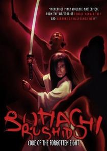 Bohachi Bushido: Code of the Forgotten Eight - Poster / Capa / Cartaz - Oficial 4