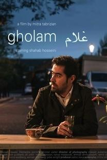 Gholam - Poster / Capa / Cartaz - Oficial 1
