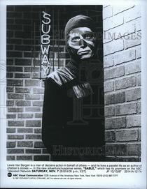 O Vingador - Poster / Capa / Cartaz - Oficial 1