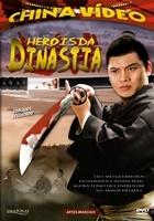 Heróis da Dinastia - Poster / Capa / Cartaz - Oficial 1