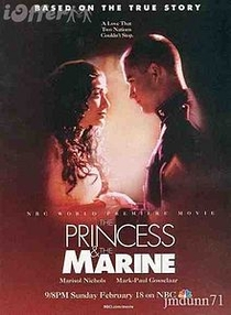 A princesa ea Marinha - Poster / Capa / Cartaz - Oficial 1