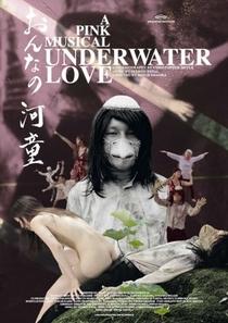 Amor Debaixo D'água - Poster / Capa / Cartaz - Oficial 2