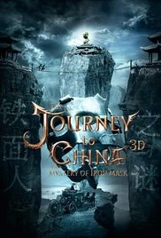 Journey to China: The Iron Mask Mystery - Poster / Capa / Cartaz - Oficial 1
