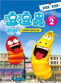 Larva (2ª Temporada - Casa) - Poster / Capa / Cartaz - Oficial 1