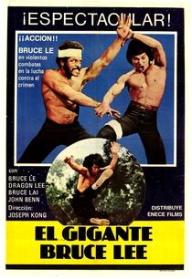 Os Clones de Bruce Lee - Poster / Capa / Cartaz - Oficial 4
