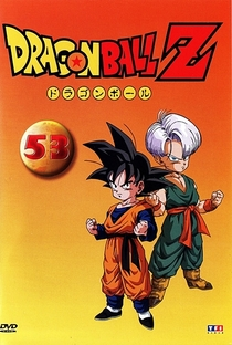 Dragon Ball Z (7ª Temporada) - Poster / Capa / Cartaz - Oficial 9