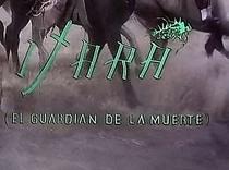 Itara, El Guardian de la Muerte - Poster / Capa / Cartaz - Oficial 1