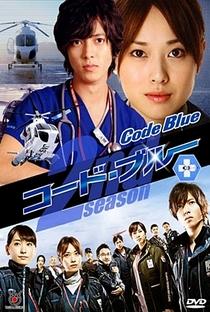 Code Blue (2ª Temporada) - Poster / Capa / Cartaz - Oficial 1
