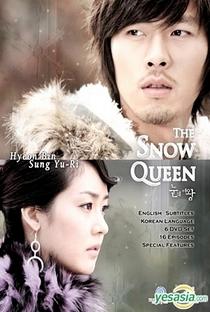 The Snow Queen - Poster / Capa / Cartaz - Oficial 4