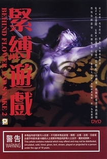 Behind Flower and Snake 2 - Poster / Capa / Cartaz - Oficial 1