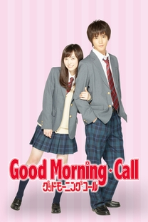 Good Morning Call - Poster / Capa / Cartaz - Oficial 1