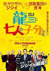 Ryuzo e seus Sete Capangas - Poster / Capa / Cartaz - Oficial 1