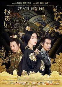 Lady of the Dynasty - Poster / Capa / Cartaz - Oficial 1