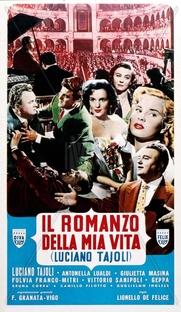 O Romance da Minha Vida - Poster / Capa / Cartaz - Oficial 1