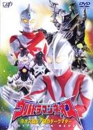 Ultraman Neos (ウルトラマンネオス)