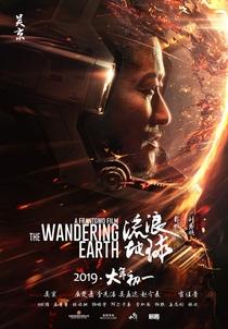 Terra à Deriva - Poster / Capa / Cartaz - Oficial 2