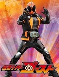 Kamen Rider Ghost - Poster / Capa / Cartaz - Oficial 2