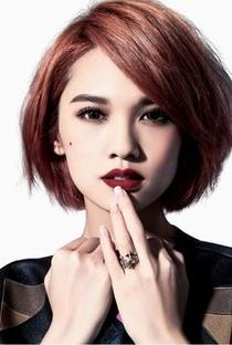 Rainie Yang - Poster / Capa / Cartaz - Oficial 1