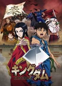 Kingdom - Poster / Capa / Cartaz - Oficial 1