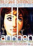 Ankhen (Ankhen)