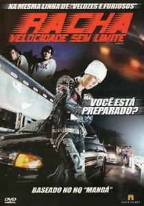Racha Velocidade Sem Limite  - Poster / Capa / Cartaz - Oficial 4