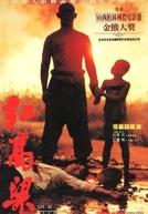 Sorgo Vermelho (Hong Gao Liang)